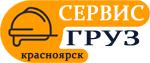 Служба грузчиков Красноярска!